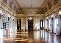 Menshikov Palace (Grand Hall).jpg