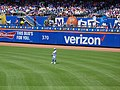 Mets vs. Nats Father's Day '17 - 1st Inning 14.jpg