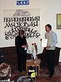 Miadovaia premija 2005.Jpg