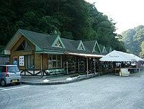 Michinoeki yamakita.jpg