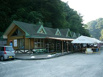 Roadside station - Roadside Station in Yamakita, Kanagawa
