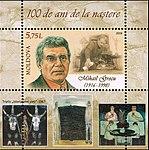 Mihai Grecu 2016 stamp of Moldova 2.jpg
