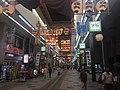 Minami 2 Jonishi, Chuo Ward, Sapporo, Hokkaido Prefecture 060-0062, Japan - panoramio (1).jpg