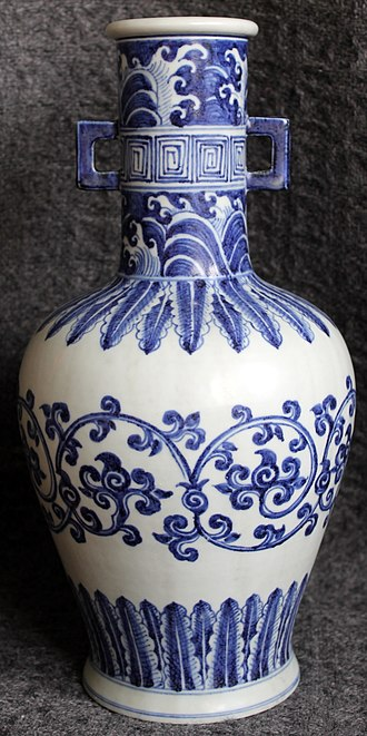 Porcelain - Ming dynasty Xuande archaic porcelain vase, early 15th century, Chinese Porcelain