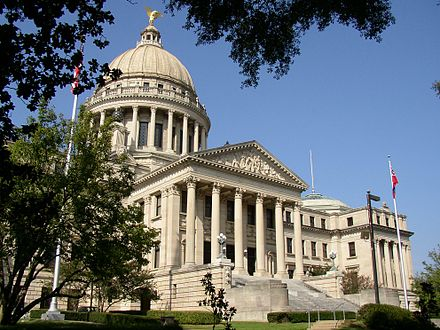 The Mississippi State Capitol was designated a National Historic Landmark in 2016 Mississippi New State Capitol Building in Jackson.jpg