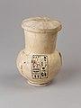 Model vase inscribed for Nebseny, First Prophet of Onuris MET 41.2.3 EGDP018371.jpg