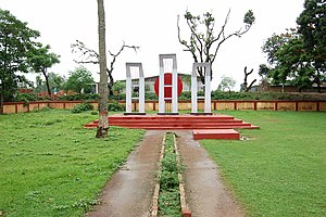 Mohadevpur Upazila - A front view of Mohadevpur Central Shaheed Minar