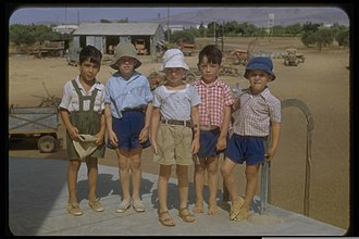 Moledet, Israel - Children of Moledet in 1950