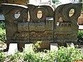 Monumento em Comemoração ao Centenário da Construção da Estação Ferroviária de Sales Oliveira - panoramio.jpg
