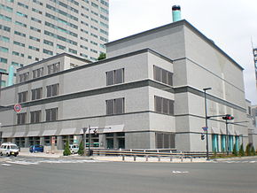 Morioka Civic Cultural Hall.JPG