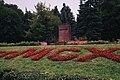 Moscow, Dmitry Pryanishnikov monument (21060020258).jpg
