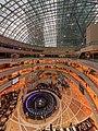 Moscow Afimall atrium 08-2016 img1.jpg
