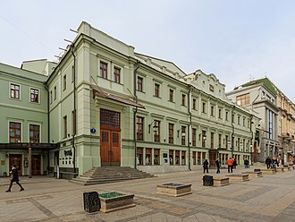 Moscow Art Theatre - The Chekhov Moscow Art Theatre today (Kamergersky Lane, exterior by Fyodor Schechtel).