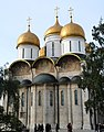Moscow Kremlin Assumption Cathedral 01 (4105520442).jpg