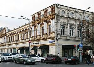 Kuznetsky Most - Partially renovated building on the corner of Kuznetsky Most Street and Neglinnaya Street