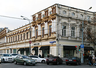 Kuznetsky Most - Partially renovated building on the corner of Kuznetsky Most Street and Neglinnaya Street