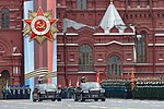 Moscow Victory Day Parade (2019) 64.jpg