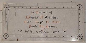 Canadian Aboriginal syllabics - A 1901 gravestone from Saskatchewan that included some writing in syllabics.