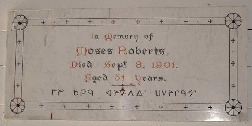 Moses roberts syllabics
