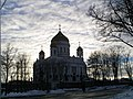 Moskwa - Cathedral of Christ the Saviour - panoramio.jpg