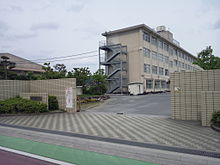Motooka Junior High School Main Gate.jpg