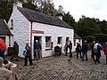 Mountjoy Post Office, Ulster American Folk-park - geograph.org.uk - 543686.jpg