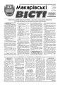 Mv-04-2012.pdf