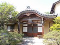 Myoraku-ji office.jpg