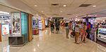 Nadi International airport 02.jpg