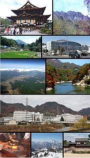 Nagano (city) Core city in Chūbu, Japan