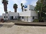 Nahalal Police Station DJI 00719.jpg