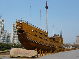 "Chinese treasure ship - A stationary full-size model of a ""middle-sized"" treasure ship (63.25 m long) at the Treasure Ship Shipyard site in Nanjing. It was built c. 2005 from concrete and wooden planking"