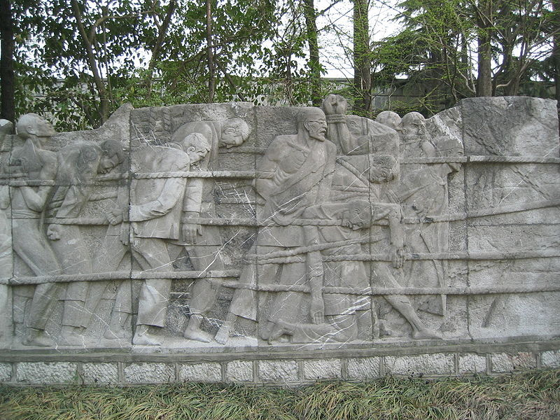 Nanjing massacre low relief1.jpg
