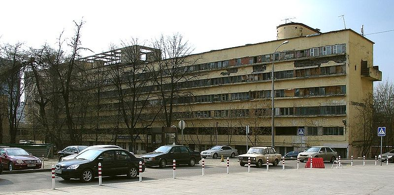File:Narkomfin Building Moscow 2007 01.jpg