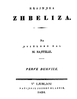 The Carniolan Bee slovenian almanac of poetry