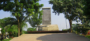Natore District - Monument with names of martyrs
