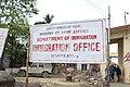 Nepal immigration Office at Belahiya.jpg