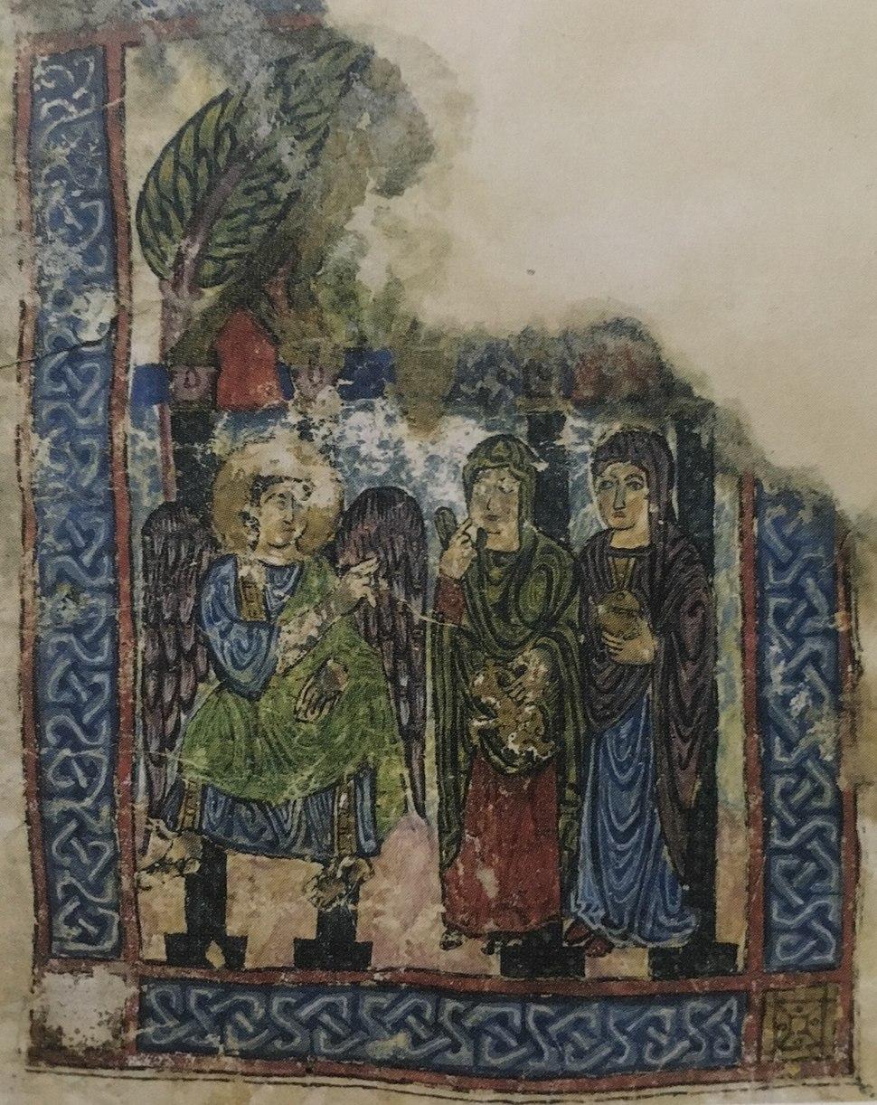 Nestorian Peshitta Gospel – Announcement of Jesus' Resurrection