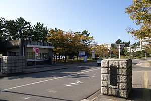 Niigata University - Main gate (Ikarashi Campus)