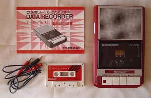 Famicom Data Recorder - Famicom Data Recorder HVC-008 Hardware