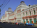 Nizhny Novgorod. Main Fair Building (back facade).jpg