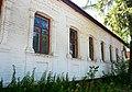 Novomyrhorod Building with Flag after Reveal in WW2 Sobornosti Str. 302 (YDS 2870).jpg