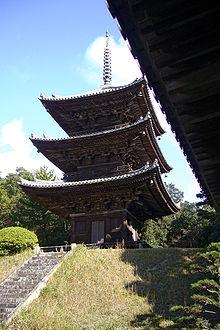 如意寺 (神户市)