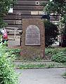 Obelisk na miejscu synagogi - Kłodzko PL.jpg