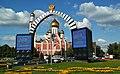 Odintsovo Old Smolenskaya Road and Gergievskaya Church.jpg