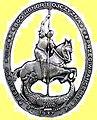 Odznaka 1 Pułku Artylerii Przeciwpancernej PSZ.jpg