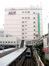 Oimachi Station with Building 200507.jpg