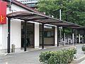 Okazakikoen-mae Station.JPG