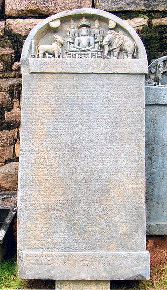 Old-Kannada inscription of AD 1220 (Hoysala Empire) at Ishwara temple of Arasikere town in the Hassan district Old-Kannada inscription at Arasikere Ishwara temple.jpg