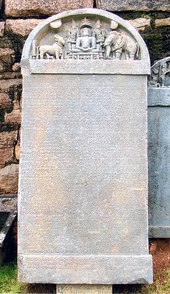 ಚಿತ್ರ:Old-Kannada inscription at Arasikere Ishwara temple.jpg